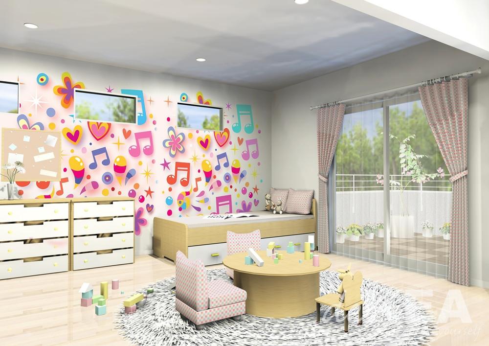 Kolorowa Tapeta Dla Dzieci Dekea